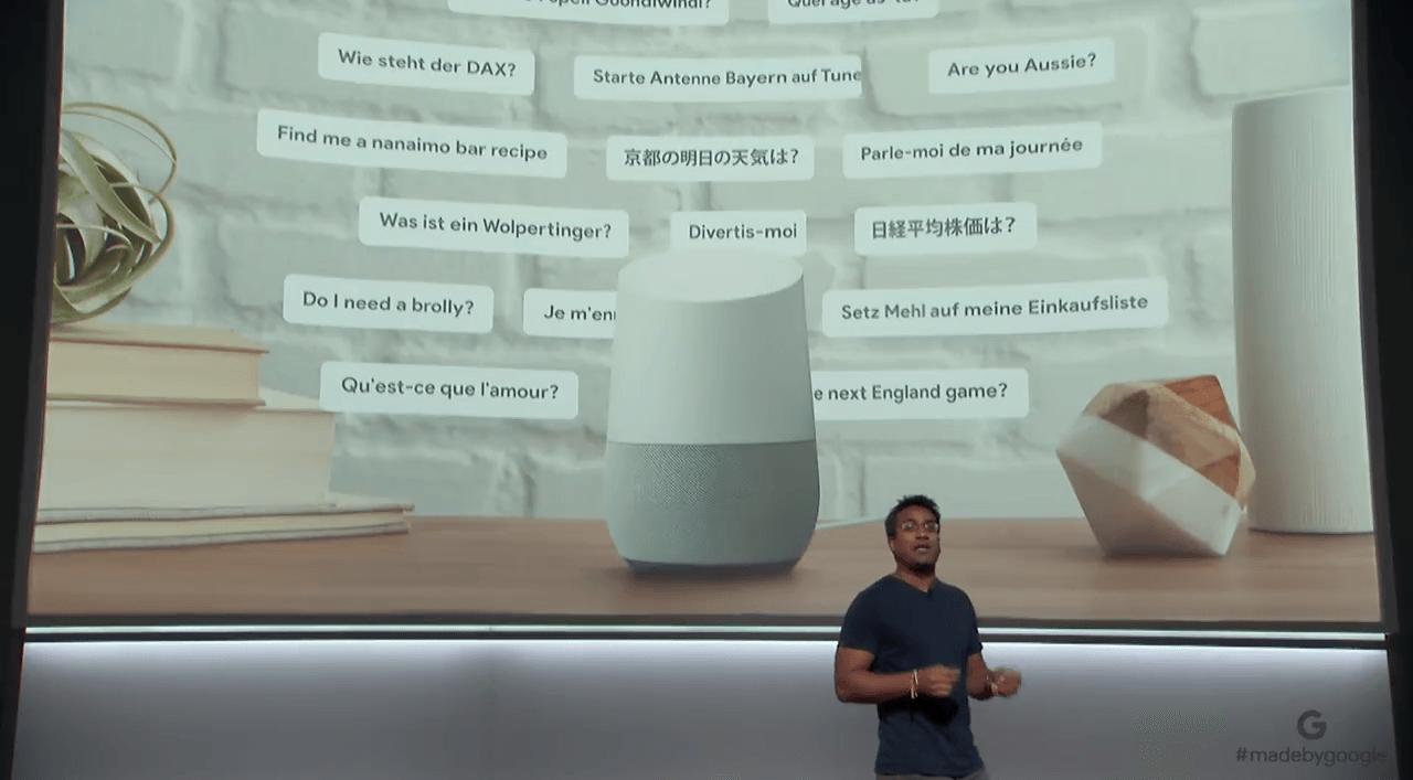 Disponibilité de Google Home